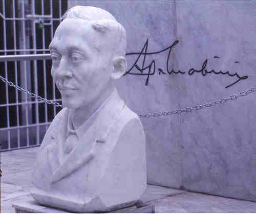 The Gat Apolinario Mabini Shrine in Tanauan, Batangas
