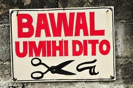 Bawal umihi dito warning sign Philippines