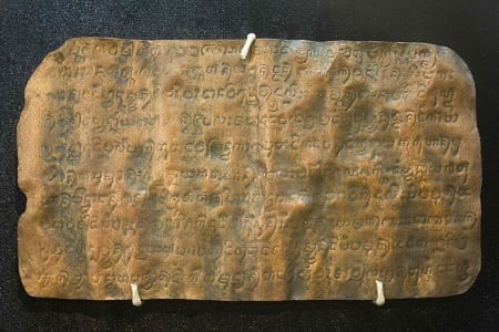 The Laguna Copper Plate Inscription or LCI