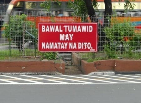 Warning sign in the philippines