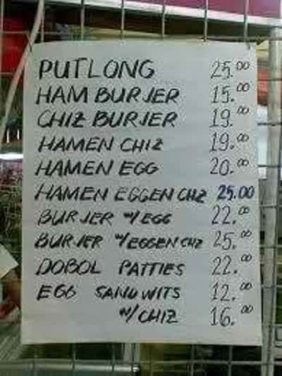 funny business signboards in the Philippines