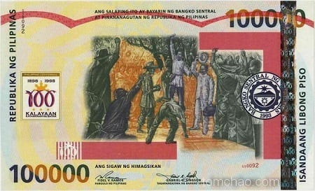 the largest banknote in the world