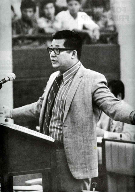 "Senator Ninoy Aquino delivers his privilege speech on ""Oplan Sagittarius."""