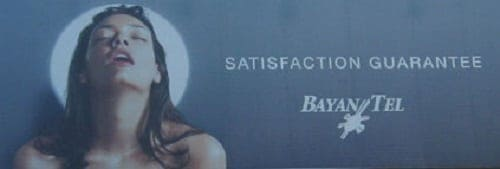 "Bayantel's ""Satisfaction Guarantee"" Ad"