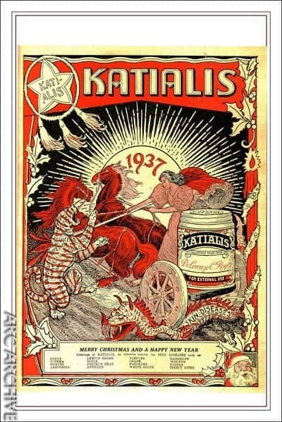 Katialis Skin Ointment