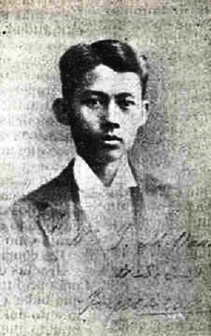 Gregorio Del Pilar education