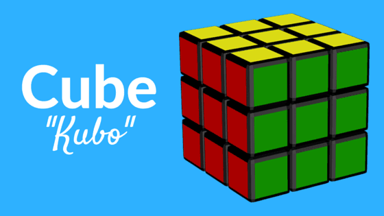Cube in Filipino
