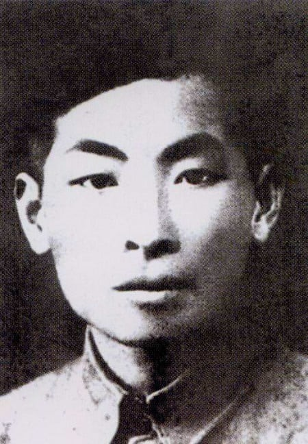 General Ye Fei in his youth