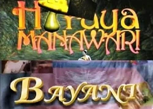 Classic Kid Oriented TV Shows in the Philippines