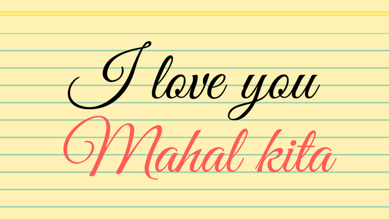 I Love You In Tagalog